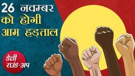 general strike against the Modi government