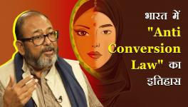 Anti conversion law in UP