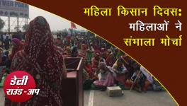 Women Farmers Lead Protests