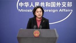 Chinese foreign ministry spokeswoman Hua Chunying. (Photo: PressTV)