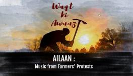 Farmers protest songs