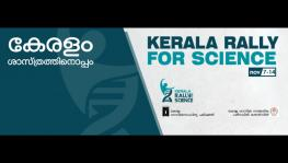 Kerala Rally For Science