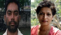 Waghmare And Gauri Lankesh