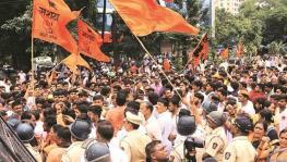 Maratha Agitation