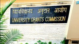 Draft HECI (repeal of UGC) Bill, 2018 Amended by MHRD
