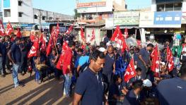 MSI workers' strike
