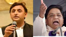 SP-BSP Get Set to Formalise