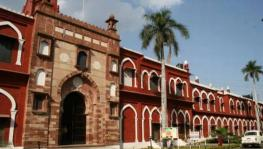 File photograph of Aligarh Muslim University Campus
