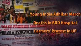 Daily Round-up Ep42 – Young India Adhikar March, Farmers' protest in Bijnaur and many more