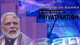 Merger of banks is a step towards privatization
