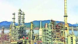 Saudi-backed Nanar Refinery Project in Maharashtra to Be Relocated