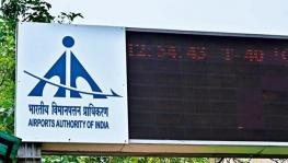 Airports Authority Employees Strike