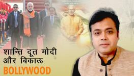 'Peace Envoy' Modi and Bollywood Sell-outs