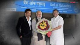 PM Modi bank of maharashtra SVLL