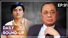 NewsClick Daily Round-up Ep 91: Third Phase of Election Tomorrow, Sadhvi Pragya's Nomination and More