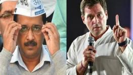 No to Alliance with Congress, AAP to Go Solo in Delhi