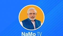 The launch of NaMo TV ahead of the Lok Sabha Elections 2019 have raised serious questions about the violation of the Model Code of Conduct.