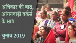 ICDS workers