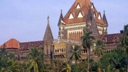 Inter-caste Relationship: 19-year-old Girl Approaches HC