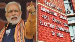 Narendra modi and election commission