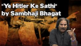 Poetry Recitation by Sambhaji Bhagat