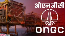 ONGC Seeks Environmental Clearance