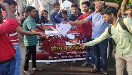 SFI Protests Against Proposed