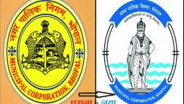Bhopal Municipal Corporation New Logo