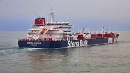 The Stena Impero is currently docked at the port of Bandar Abbas.