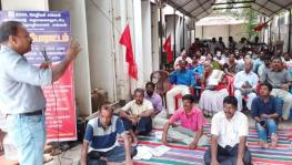 Unions to hold Dharna on July 16 Demanding