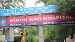 Doctors Strike Work in Delhi's Hindu Rao