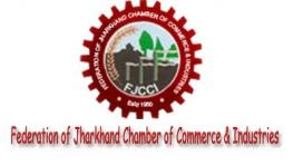 Federation of Jharkhand Chamber of Commerce & Industries