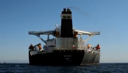 Iran Oil Tanker Sold to Unnamed Buyer