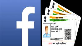 Linking of User Profile With Aadhaar: SC to Hear Facebook's Pleas on Privacy
