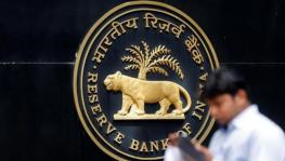RBI Lowers GDP Growth