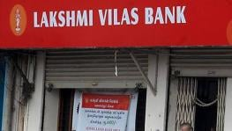 Lakshmi Vilas Bank Merger