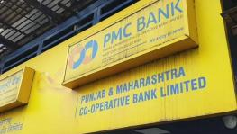 Irregularities at PMC Bank Pertain