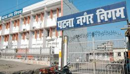 Patna Municipal Corporation Safai Karamchari's on Indefinite Strike
