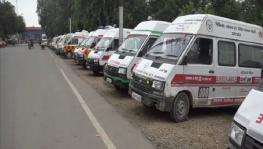 Ambulance Drivers Go on Strike