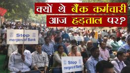 Bank Strike