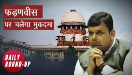 Fadnavis to Face Trial