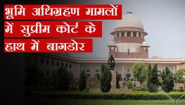 Supreme Court Holds Key to Land Acquisition Norms