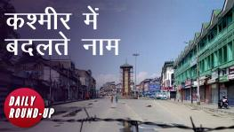 Kashmir Name Change