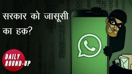 WhatsApp Snooping