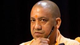 UAPA arrests under Adityanath government.