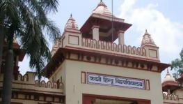 Case Against BHU Deputy Chief Proctor for Removing RSS Flag From Campus