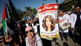 A demonstrator holding up a picture of Jordanian citizen Hiba Labadi, being held under administrative detention in Israel, during a protest calling for her release, in Ramallah in the occupied West Bank.