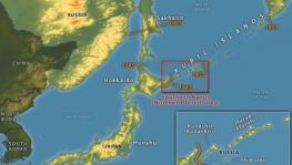 SOUTHERN KURIL ISLANDS AND RUSSO-JAPANESE BORDERS