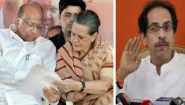 The latest reports say that following NCP leader Pawar's meeting with Sonia Gandhi, Congress is willing to support Sena for forming the government.
