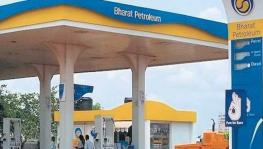 Govt to Hold BPCL Roadshows in London